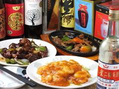 中華料理 大梁餃子の画像
