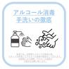 胡坐屋 あぐらや 新潟駅前店のおすすめポイント3