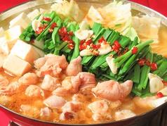 ぼんぼり 久留米のおすすめ料理1