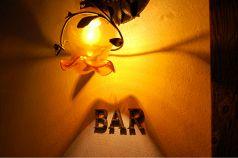 Bar slowの画像