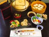 民宿 嵯峨一休のおすすめ料理3