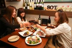 S.O.T. cafeの写真