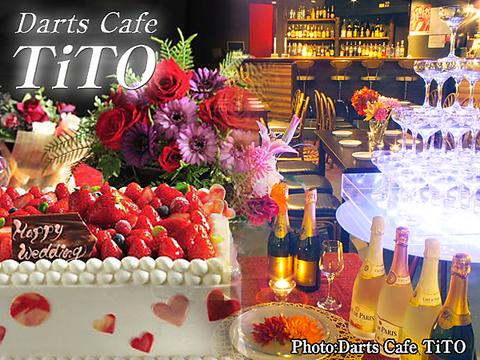 筑紫口徒歩5分♪お酒,ダーツ,料理など色々楽しめるお店『TiTO』[飲放]コース2200円~