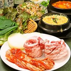 ジャガルチ市場 新大久保店のおすすめ料理1