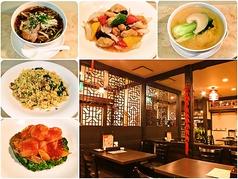中華料理 佳華園