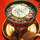 牛タンと串カツ 月の翔のおすすめ料理3