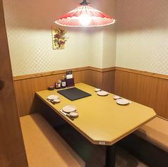 少人数個室もございます。人数などご相談ください☆はなの舞 新鎌ヶ谷店