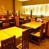 中華料理 菜香 田原町店の雰囲気2