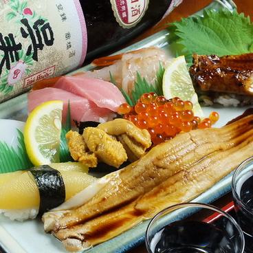 どでか寿司のおすすめ料理1