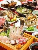 美食 みやじのおすすめ料理3