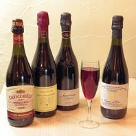 豊富な国産ワインとランブルスコ♪