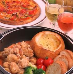 焼き鳥居酒屋 浜吉のおすすめ料理1