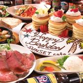 SUNSET cafe 静岡駅南店のおすすめ料理3