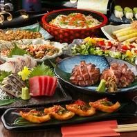飲み放題付宴会コースは4000円~。仙台の名物料理を堪能