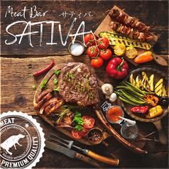 肉バル SATIVA サティバ特集写真1