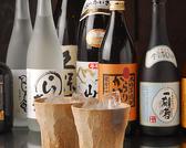 東京スタミナホルモン酒場 福島栄町店のおすすめ料理3