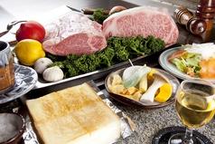 牛肉料理 神戸 大井の写真