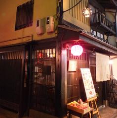 みます屋ITALIANO 京都 先斗町のコース写真