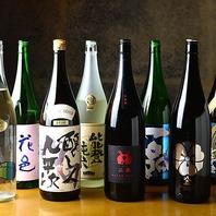 厳選して選んだ日本酒・焼酎