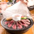 料理メニュー写真肉の旨みを引き立てる 燻製×肉
