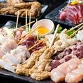 鳥こまち 松本駅前店のおすすめ料理1