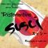 リストランティーノ スッシー Ristorantino SUSCIのロゴ