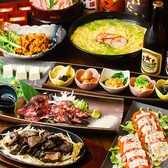 とり匠 ふく井 山科駅前店のおすすめ料理2