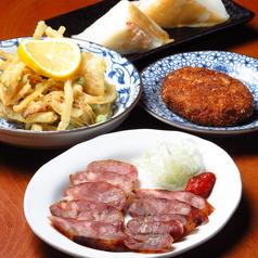 大衆割烹 藤八のおすすめ料理1