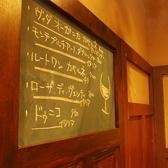 インテリアの一部となる黒板には、その日のおすすめワインや料理が◎
