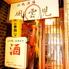 淡路島の唄 風雲児のロゴ