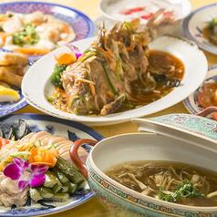 中華料理 味宝楼 西本町店のおすすめ料理1