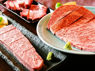 焼肉 えん 唐津市のおすすめ料理1
