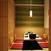 4名様からの少人数での飲み会にも個室をご用意致しております。各種ご宴会から歓送迎会まで、横浜ベイクォーター店は個室のお席をご用意致しております。足を伸ばしてお過ごしいただける堀こたつ席でゆったり寛ぎながらご宴会をお楽しみ下さいませ。お問い合わせください(横浜/居酒屋/個室/宴会/歓迎会/飲み放題)