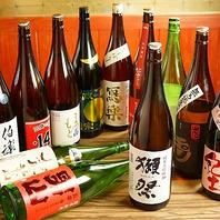 30種以上の地酒・日本酒を飲み比べできます!