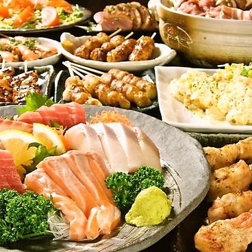串陣 拝島店のおすすめ料理1