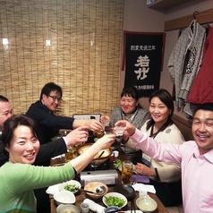 【宴会風景】皆で日本酒で乾杯☆