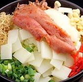 お好み焼 もんじゃ やむやむのおすすめ料理2
