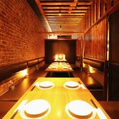 和食個室居酒屋 膳ガーデン 渋谷店の雰囲気2