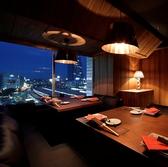 【LODGE‐ロッジ】夜景の見える個室6名様~最大8名様までの完全個室空間。限定1卓のみで週末のご予約は必須です!