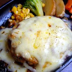 料理メニュー写真チーズハンバーグステーキ