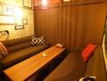 4~6名様までの個室になります!ソファーでくつろぎながら今宵の一杯を楽しみませんか?