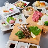 ビフテキのカワムラ 三宮本店のおすすめ料理3