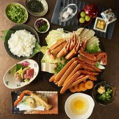 日本料理 豹紋の写真