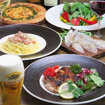 MEGRO Diningのおすすめ料理1
