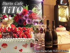 ティト TiTO STation ステーション 博多口の写真