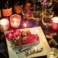 記念日・お誕生日に♪TefuTefu特製デザートプレートを無料サービス♪メッセージもお入れできますのでお気軽にご連絡下さい♪BGMを流してサプライズしちゃいます★☆記念日、誕生日はもちろん、女子会、合コンにも、おすすめ◎大切な日だからこそ最高の思い出に♪!! 恵比寿 居酒屋 デート 女子会 誕生日 記念日