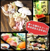 Good Spirits 繋 横浜のおすすめ料理2