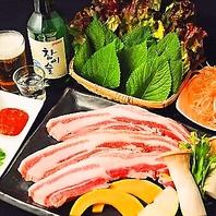 米沢産の生サムギョプサル