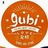 酒菜 gubi ぐびのロゴ