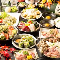 料理長厳選の食材を使ったコース多数☆各種宴会に♪